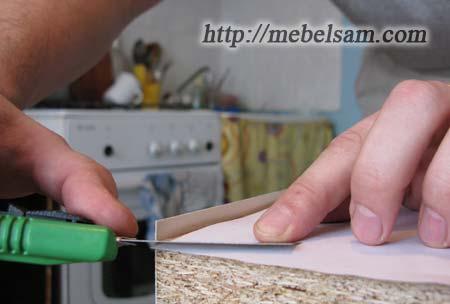 Кромка мебельная, обработка